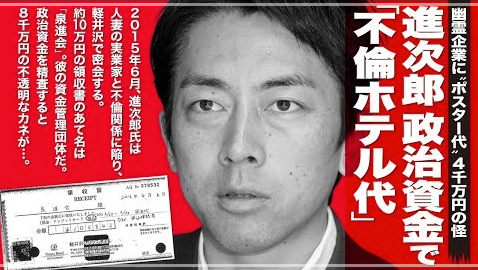不倫 進次郎 小泉進次郎氏の不倫報道をワイドショーがスルーするワケ|日刊ゲンダイDIGITAL