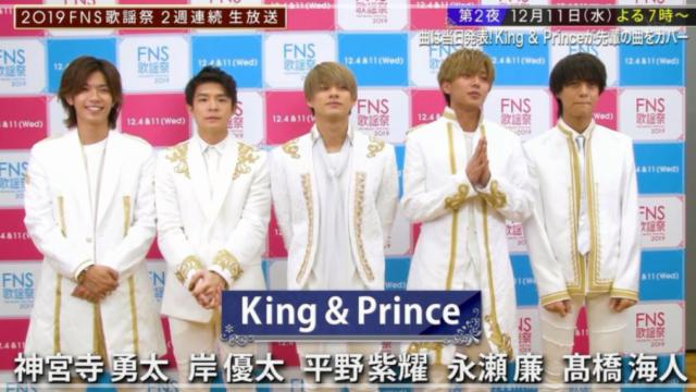 king & prince キンプリ