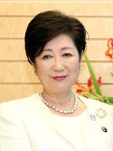 小池百合子 若い頃 足きれい かわいい 結婚 夫 韓国人 子供