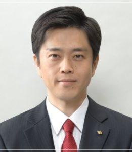 吉村知事 嫁 画像 イケメン 有能 評判