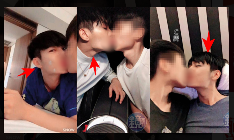 台湾 同性愛者